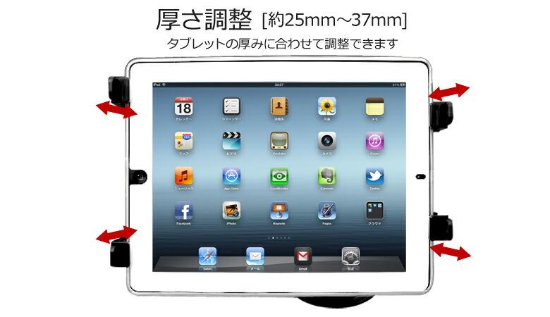 �ڳ�ŷ�ǰ���ĩ��ۼֺ��ѥ��֥�åȥۥ����/iPad,iPadmini¾�Ƶ����б�/�������������-��Ĵ��