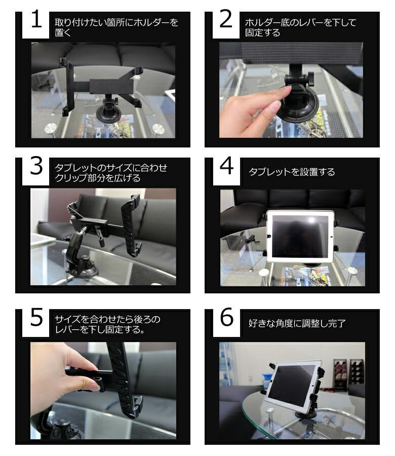 �ڳ�ŷ�ǰ���ĩ��ۼֺ��ѥ��֥�åȥۥ����/iPad,iPadmini¾�Ƶ����б�/�������������-�Ȥ���