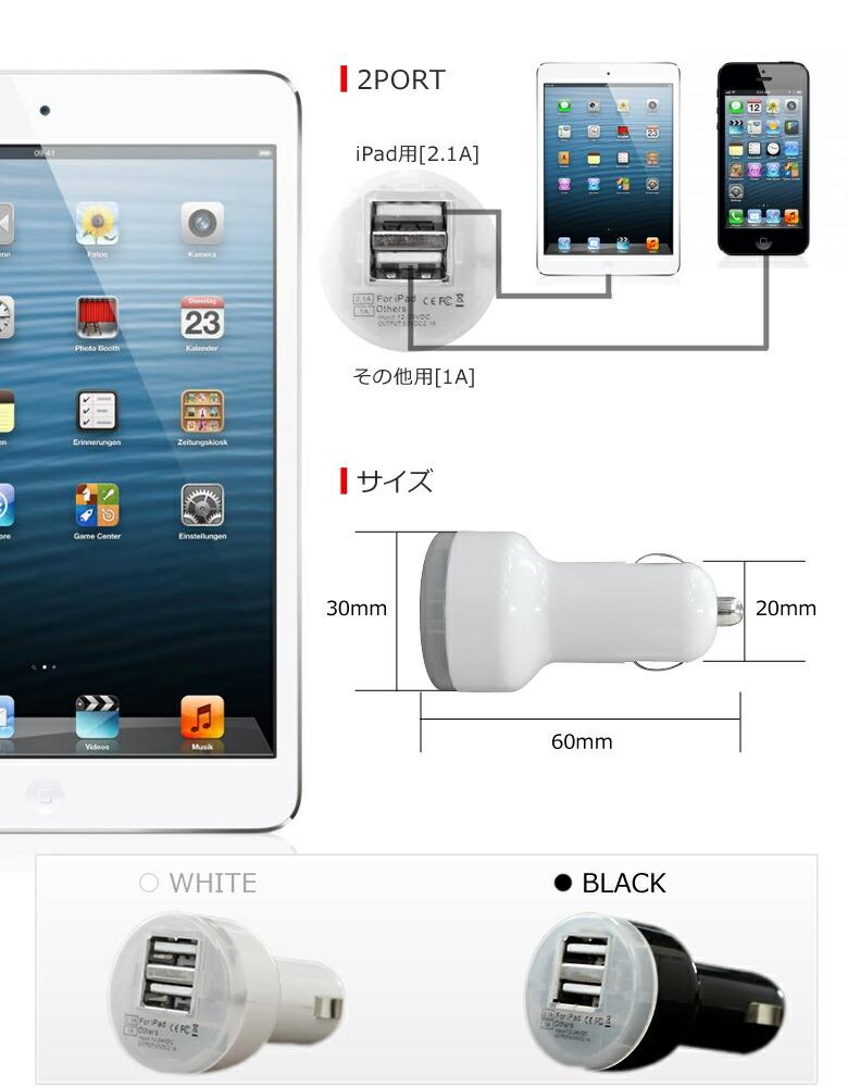 【楽天最安値】車載用スマ-トフォンホルダーiPhone,iPod,PSPなど/カーアクセサリー-詳細