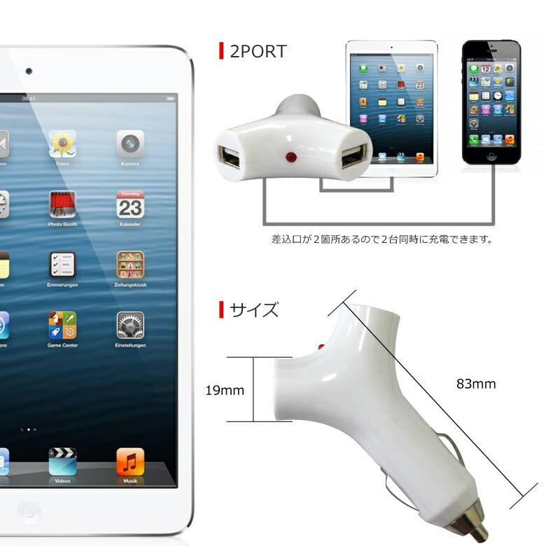 �ڳ�ŷ�ǰ���ĩ��ۼֺ��ѥ����������åȽ��Ŵ�/iPad,iPhone¾���ޥۡ����֥�åȳƵ����б�/2�ݡ���/�������������-�ܺ�