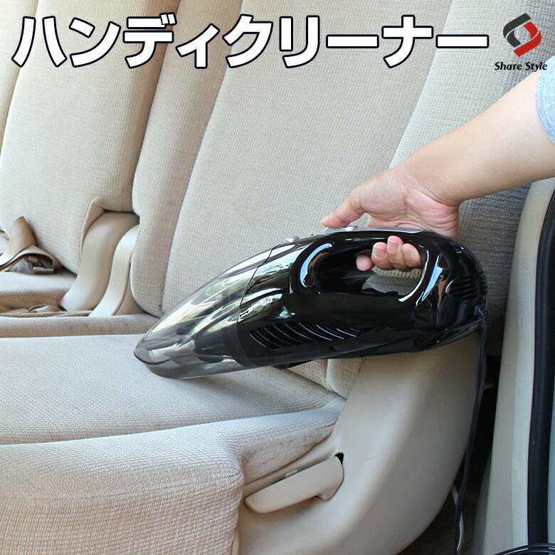 【♪】車載用マルチフックハンガー <ヘッドレスト、アシストグリップなどにかけて使える♪> 買い物袋や荷物をかけて— カーアクセサリー-メイン