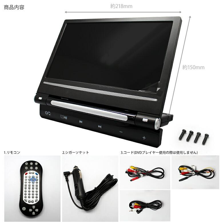 [�����������å��ޤ����ߴ�ñ���բ�]�ֺ��ѥݡ����֥�DVD�ץ쥤�䡼/��˥���9����� �إåɥ쥹���� CD/SD������/USB/MP3-��������