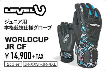 WORLDCUP JR CF