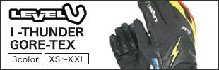 I -THUNDER GORE-TEX
