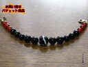 Natural black coral and divine stone * red agate male haori strings