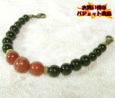 Natural stone Jasper and Onyx haori strings