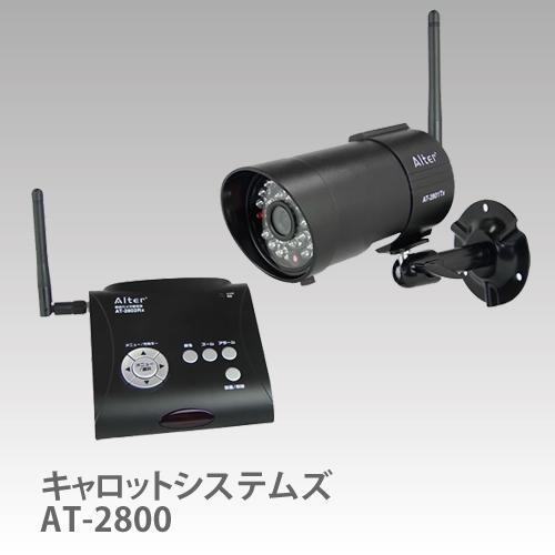 AT-2400WCS