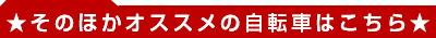 ★フロントライト&カギ付き★折りたたみ自転車 (3色) 26インチ MTB フルサスペンション シマノ社製外装6段ギア 26インチ折り畳み自転車 街乗り便利 サスペンション フルサス 自転車 スポーツ・アウトドア メンズ レディース 運動 通勤 通学 健康 入学祝 格安 激安【AJ-10】 新生活応援 折りたたみ自転車 26インチ フルサスペンション シマノ6段ギア 快適走行!街乗り普段乗りに便利な26インチ折り畳み自転車
