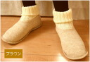 Wool slippers socks: SHIBASA (シバサ)
