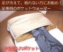 털 다리 넣어 포켓: SHIBASA (シバサ)