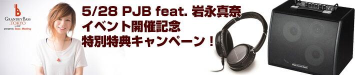 5/28 PJB feat. ��ʿ��� ���٥�ȳ��ŵ�ǰ������ŵ�����ڡ���