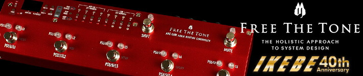 Free the Tone