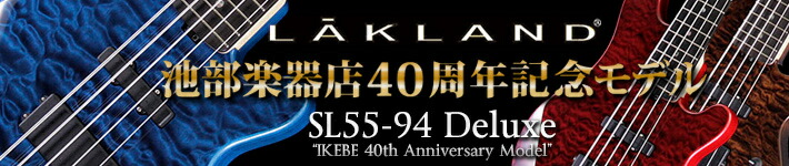 LAKLAND IKEBE 40th Anniversary Model