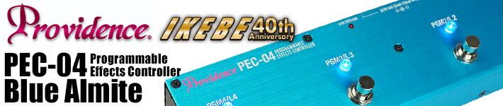Providence PEC-4