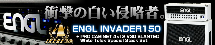 ENGL INVADER150WHITE