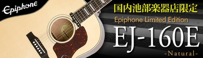 Epiphone HB EB
