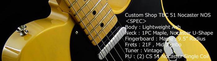 Fender TBC 51Nocaster