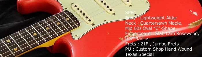 Fender  61 Stratocaster Relic
