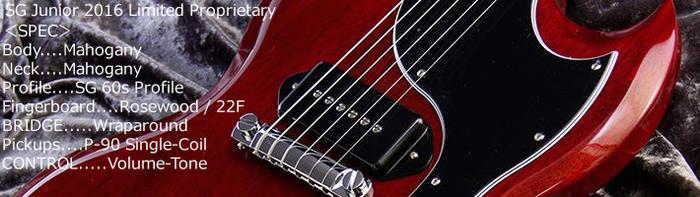 Gibson SG Jr.