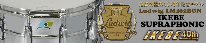 """Ludwig """"IKEBE SUPRAPHONIC"""""""