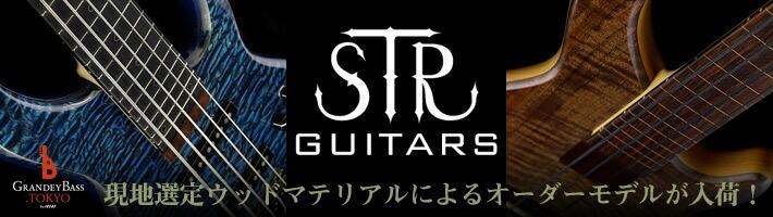 STR Guitars