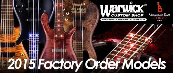 Warwick 2015 Factory Order Model