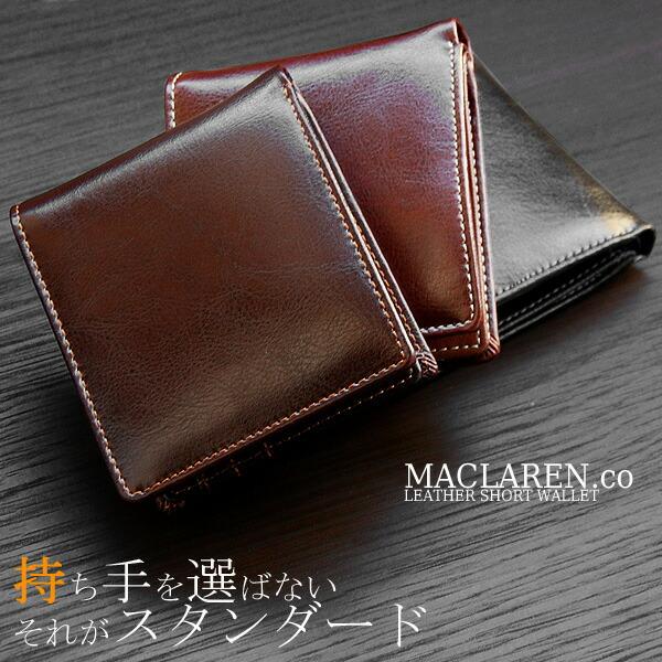 財布・メンズ・二つ折り/財布