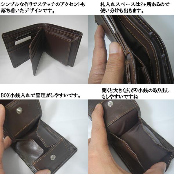 財布・メンズ