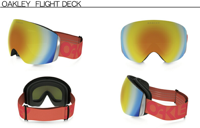 oakley flight deck glass  product name