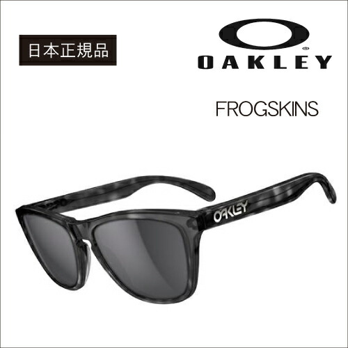 97528923fa Oakley Frogskin Lx Size « Heritage Malta