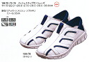 All 188-70-73-78 mesh slip-on shoes three colors (nurse doctor nurse care medical white robe アプロン AP - RON)