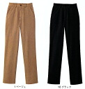 FP677U Pants 2 colors (kitchen cooking uniforms born Max BONMAX)