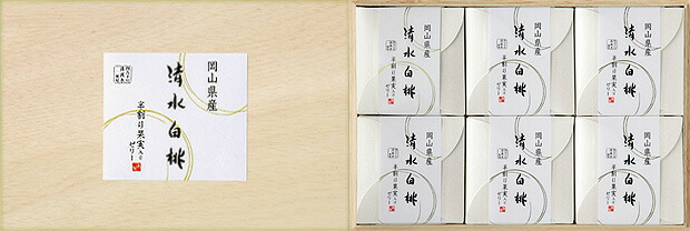 清水白桃ゼリー(6個入)箱