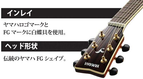 吉他品牌标志图片大全_乐器 吉他 电吉他 品牌 标志 ...