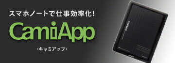 camiapp iOS android