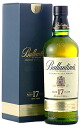 ■Ballantine 17 years box nothing (parallel)