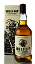 ■ sheep dip (direct import) * may be different images per parallel goods here.