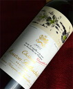 ◆ Chateau Mouton Rothschild [2005]