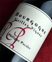 ◆ Burgundy Philippe Pascal V. V. [2012]