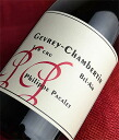 Philip patcharejuvere Chambertin 1st Belle Air [2011]