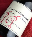 Philip patcharejuvere Chambertin 1 la perrieres [2012]