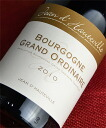 Jean dodvilegrand ordinary Rouge [2011] * photo will be in 2010