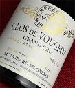◆ monger mmunure Clos de Vougeot [2011]