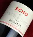 ■ echo de Bages [2008] * photo is the 2009 products