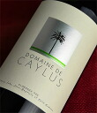 ■ Domaine de caylus BIO Merlot [2012] * photo will be in 2012.