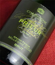 Champagne & plural Grand millesime BRUT prior [2000]