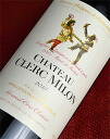 ◆Chateau Clair Millon [2011] ※ photograph is a thing for 2,010 years