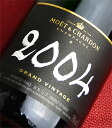 ◆ No MOET et Shandong Grand vintage [2006] * box * photo 2004, is