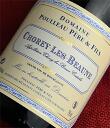 ■ Domaine proshorey Les Beaune [2011]