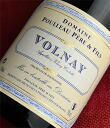■ Domaine plovorney [2012]